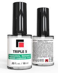 «TRIPLE 5». 5 в 1. Укрепитель, <b>базовое и верхнее покрытие</b>. 10 мл.