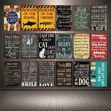 [ <b>Mike86</b> ] Crazy Chicken Lady Smile House Rules Tin Sign Custom ...