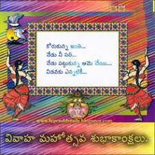 Beautiful Telugu Good Evening Quotes and Messages | Legendary ... via Relatably.com