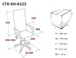 <b>Кресло</b> руководителя <b>Стимул Групп CTK</b>-<b>XH</b>-<b>6125</b> недорого ...