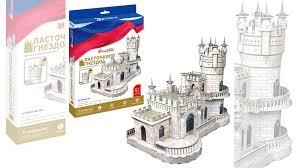 3D Пазл <b>Ласточкино гнездо</b> 30 см <b>Cubic Fun</b> MC129 купить в ...
