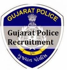 POLICE BHARATI IMAGE WWW.PRATAPBHAI.COM