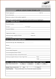 application form template wedding spreadsheet application form template standard employment application form template 9