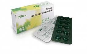 <b>Уголь активированный 250мг</b> 50 шт. таблетки купить по ...