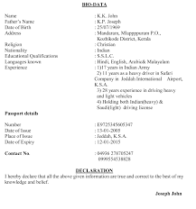 examples of resumes job application sample form doc pdf for 89 89 excellent mock job application examples of resumes