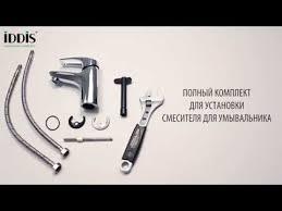 Как установить <b>смеситель</b> для умывальника? - YouTube