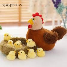 Yellow Plush <b>Chick</b> Australia