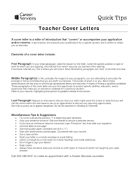 cover letter actress cover letter beginner actress cover letter cover letter actress cover letter template media entertainment film crew contemporary xactress cover letter extra medium