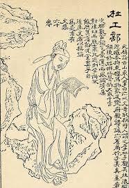 「『晩笑堂竹荘畫傳』」の画像検索結果