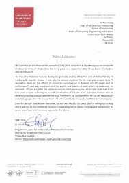 Vice Chancellor     s Response to our Open Letter Forgeries and Plagiarism in University of the Punjab  Lahore  Pakistan