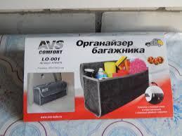 <b>органайзер в багажник</b> — Lada Priora hatchback, 1.6 liter, 2010 ...