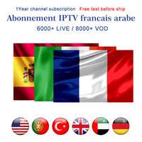 <b>Iptv</b> Live Tv UK