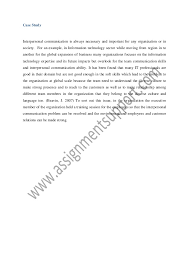 essay social networking   reports delivered by professional writersshort essay on social networking
