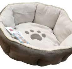 <b>Лежак Petmate Pet Bedding</b> Sculptured Round Bed для кошек и ...