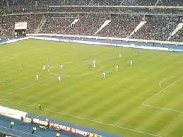 Coupe de la Ligue française de football 2011-2012