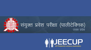 Image result for JEECUP