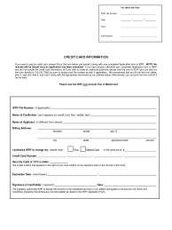 doc information form template education world family information form template word information request form fr information form template
