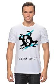 <b>Футболка классическая</b> Близнецы. #2112429 от Чингиз Суразов ...