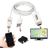 AUGIENB Phone Cables - Walmart.com