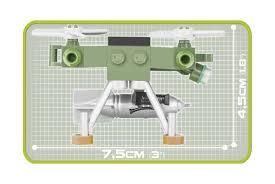 <b>Конструктор COBI Боевой дрон</b> - COBI-2151 купить в интернет ...