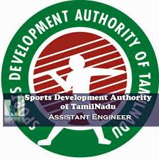 sports development authority of tamilnadu assistant engineer sports development authority of tamilnadu assistant engineer
