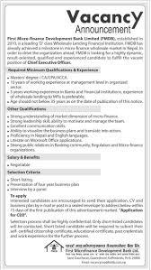 merojob com newspaper chief executive officer job vacancy newspaper chief executive officer job vacancy deadline 3 2016 first