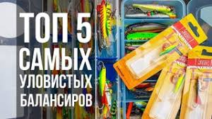<b>SALMO</b> Fishing Russia's Videos | VK