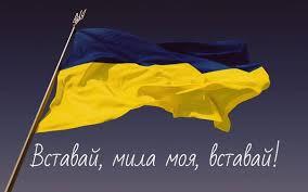 Славянские террористы пытались взорвать путепровод, - Полторак - Цензор.НЕТ 4499