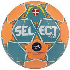 <b>Мяч гандбольный Select MUNDO</b> NEW 166285-213 купить ...