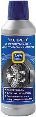 Экспресс-<b>очиститель накипи Top</b> House 391220 для стиральных ...