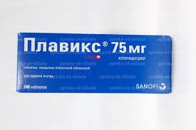 <b>Юперио</b> таб п/о плен <b>51</b>,4мг + 48,6мг N 28 купить в Пермь ...