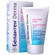 Купить Бепантен Дерма (Derma) <b>бальзам</b>-восстановитель для ...