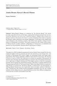 art institute of seattle essay promptgay marriage persuasive essay conclusion