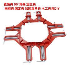 Highquality <b>single</b> handle 90 degree aluminum alloy <b>right angle</b> ...