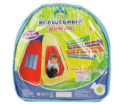 <b>Палатка</b> игровая Волшебный <b>домик Play Smart</b> — купить в ...
