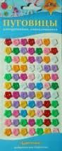 Бумажные <b>клейкие WASHI</b>-<b>ленты</b> для декора и скрапбукинга ...