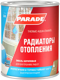 <b>Parade</b> A4 - эмаль. Продажа покрытий <b>Лакра</b> Парад оптом ...