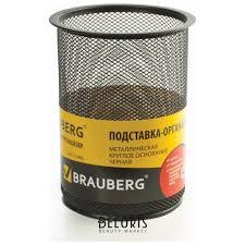 <b>Подставка</b>-<b>органайзер Brauberg</b> Germanium, металлическая ...