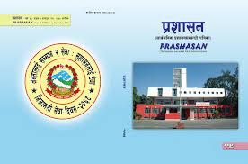 prashasan