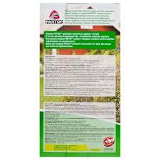 <b>Ловушка</b> для <b>садовых муравьев</b> «Раптор» 4 шт. в Москве – купить ...