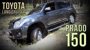 Toyota Prado 150 - проблемы, отличия от Prado 120 #SRT ...