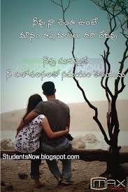 MOST ROMANTIC LOVE QUOTES FOR WIFE image quotes at BuzzQuotes.com ...