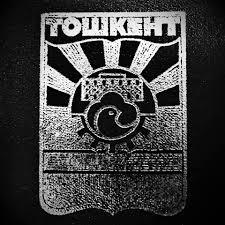 Старый Ташкент - Photos | Facebook