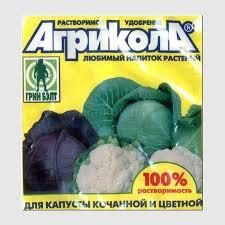 «<b>Агрикола</b> для <b>капусты</b> кочанной и цветной» №1 - комплексное ...