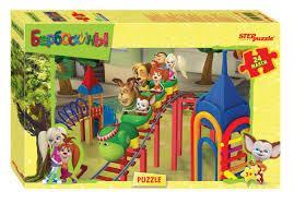 <b>Step Puzzle Пазл</b> для малышей <b>Барбоскины</b> 90011 — купить в ...