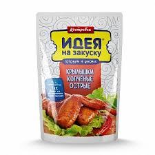 <b>КОСТРОВОК</b> - купить <b>маринады</b>, соусы, жидкий дым в Москве ...