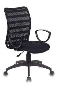 Офисное <b>кресло Бюрократ CH 599 AXSN</b>/32 для персонала по ...