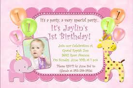 1st birthday invitation wording in hindi | BirthdayPartyInvitation ...