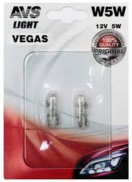 <b>Лампочка AVS Vegas</b> в блистере 12V. <b>W5W</b> (W2,1x9,5d) 2 шт ...