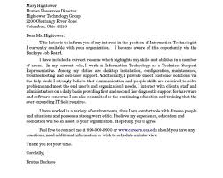 unsolicited resume acknowledgement letter
